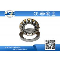 China 29248 29248E Roller Thrust Bearing ABEC3 Customized For Pre Heater Fans on sale