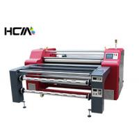 Quality Energy Saving Sublimation Heat Transfer Printing Equipment For Garment Industry for sale