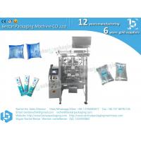 Pure water filling and packing PE bag sachet high speed machine