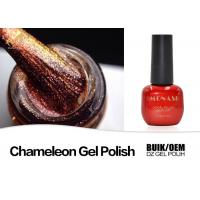 Quality Easy Peel Off Gel Color Changing Nail Polish , At Home Gel Polish Eco - Friendly for sale