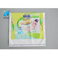 Side gusset plastic polypropylene packaging bags for toddler diaper