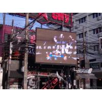 Buy P6.67 Outdoor Rental Series IP65 Outdoor LED Displays 640 x 640mm Events, Shows, at wholesale prices