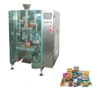 Buy cheap Automatic Packaging Machine(VFS5000FS) from wholesalers