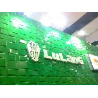 Quality Green Square Wall Art 3D Wall Panels 3D Wall Board for Household Decoration Wall Coverings for sale