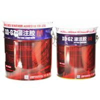 Quality External Surface Stainless Steel Glue , Metal Panel Bonding Adhesive 30Mpa Strength for sale