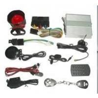 GSM Car Alarm (With Remote Engine Starter)_118S