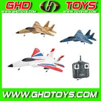 Quality 2014 New Arrival 2.4G 2CH R/C Glider Airplane,Remote control toys for sale