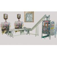 Buy cheap Automatic Bag in Bag Packaging Machine (VFS5000F4) from wholesalers