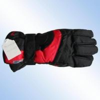 """Quality 100% Polyester Gloves with Thinsulateâ""""¢ Lining for sale"""