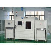 Buy cheap Fiber CO2 UV Green Laser Option PCB Laser Engraving Equipment with QR Code product