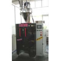 Buy cheap VFS5000FS Automatic Powder Packaging Machine from wholesalers