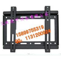 Quality New style lcd TV wall MOUNT TV Wall Mounts, Flat Screen, Plasma, and LCD TV Mounts From AIDI for sale