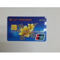 Dual Interface UnionPay Card with Embossing Card Number/Debit Card Size