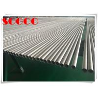 Quality Super Duplex Stainless Steel Seamless Alloy Pipe 654SMO / RS-2 / S32654 / 1.4652 for sale