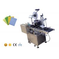 Quality HIGEE Automatic  Flat  Carton Flat Surface Label Applicatior for pouches for sale