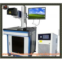 Water Cooling UV Laser Marking And Engraving Machine Long Lifetime