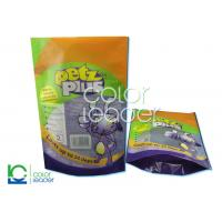 Quality Color Printing 3 side seal Animal Feed Packaging Bag For Cat Food for sale