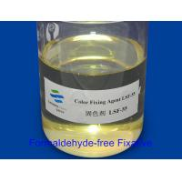 Buy cheap Friendly Environment Dye Fixing Agent LSF-55 With ISO SGS Certificate product