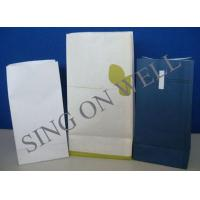 Buy cheap Clean & sick paper bag from wholesalers