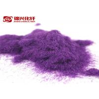 China 1.5D*0.6mm Purple Flocking Powder Acrylic Flock Bright Luster Fit T- Shirt Design on sale