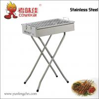 Quality Large Folding Charcoal BBQ Grill for sale