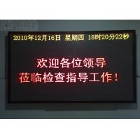 Buy cheap P10 Single Color LED Display / Waterproof Led Sign 6500nit 302x160mm High Brightness from wholesalers