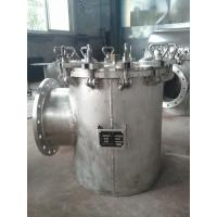 Buy cheap Marine seawater strainer/filter from wholesalers