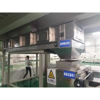 Chinese Instant Noodle Production Line Available Customized Voltage