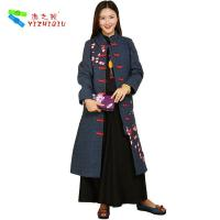 Comfortable Chinese Traditional Coat , Cotton Long Winter Coats For Ladies