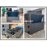 Quality Comfortable Commercial Air Source Heat Pump Constant Indoor Temperature for sale