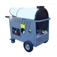 Quality GML series 80-120 degree hot water High Pressure Washer, mobile - three - phase - diesel heating type for sale