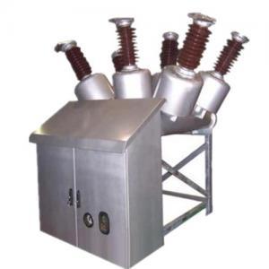 China 40.5kv Substation Circuit Breaker Dead Tank High Voltage Circuit Breaker on sale
