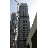 Buy cheap wire rope suspended working platform /  electric scaffolding product