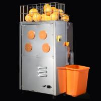 Buy cheap Large Automatic Orange Juicer Machine Industrial Pomegranate For Shop product