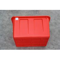 Buy cheap Cheaper price Plastic water tank for sales from wholesalers