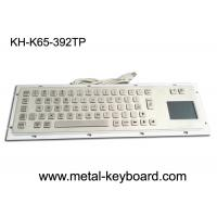 Quality Vandal Proof Industrial Computer Keyboard with Mouse for Accuate Pointing Device for sale