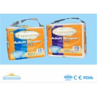 Quality Medical Single Tab Adult Disposable Diapers For Old Age People , Non - Toxic for sale
