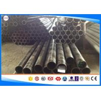 Quality High Precision Mechanical Cold Drawn Steel Tube 1320 / SMn420 Alloy Steel for sale