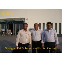 SHANGHAI E&V IMPORT AND EXPORT CO.,LTD