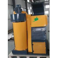 China mini qj-400-1 copper cable recycling machine with CE approved on sale