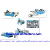 Quality Embossed Two Line Paper Napkin Machine For Making Napkin Tissue Product for sale