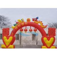 Quality Start Finish Inflatable Arches Gate , Heat Sealed Inflatable Wedding Arch for sale