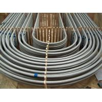 China Stainless Steel U Bend Tube, Heat Exchanger tube , Condenser Tube , 3/4 16bwg 20ft on sale