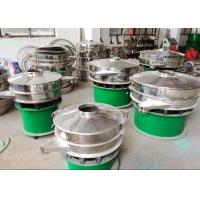 China Circular Vibrating Sieve Machine 500 Mesh Easy Operated Grid Design 0.75kw on sale