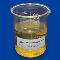 Buy cheap PH 6 - 8 Paper Coating Chemicals Liquid Yellow Wet Grinding Dispersing Agent product
