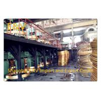 Quality continuous casting machine(caster)/Automatic electrical wire & cable production line for sale