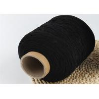 Quality Black Polyester Elastic Thread , 100# Latex Rubber Yarn For Elastic Cord for sale