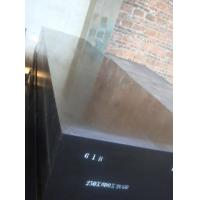 China SELL Mold Steel 1.2311/P20/618/3Cr2Mo on sale