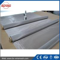 China 304 316L stainless steel crimped wire mesh/high temperature stainless steel wire mesh on sale