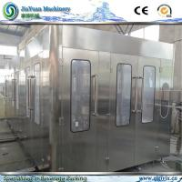 Buy cheap 17000 Bottles Per Hour Pure And Mineral Water Filling Machine for Mass Production product
